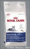 Роял Канин для кошек от 7 до 12 лет, Живущих в помещении (493004 Royal Canin Indoor +7 ), уп. 400 г