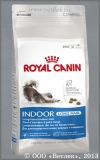 Роял Канин для кошек от 1 до 7 лет, Живущих в помещении (492004/9344 Royal Canin Indoor Long Hair 35), уп. 400 г