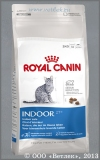 Роял Канин для кошек от 1 до 7 лет, Живущих в помещении (491004/4618 Royal Canin Indoor 27), уп. 400 г
