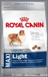 Роял Канин для собак крупных пород от 15 месяцев, склонных к полноте (Royal Canin Maxi Light), уп. 4 кг