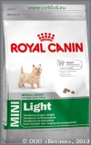 Роял Канин для собак мелких пород от 10 месяцев склонных к полноте (Royal Canin Mini Light), уп. 800 г