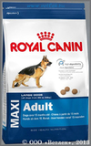 Роял Канин для собак крупных пород от 15 месяцев до 5 лет (Royal Canin Maxi Adult 122235), уп. 3 кг