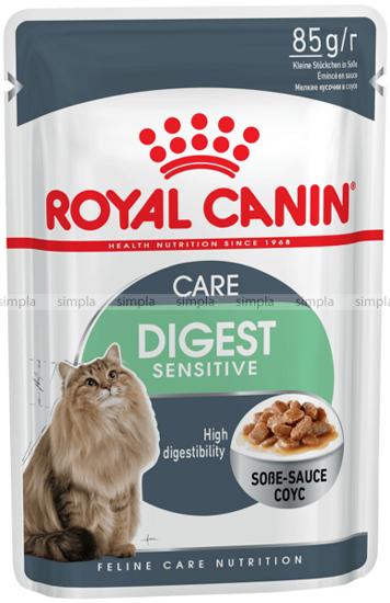 Корм для котов паучи
