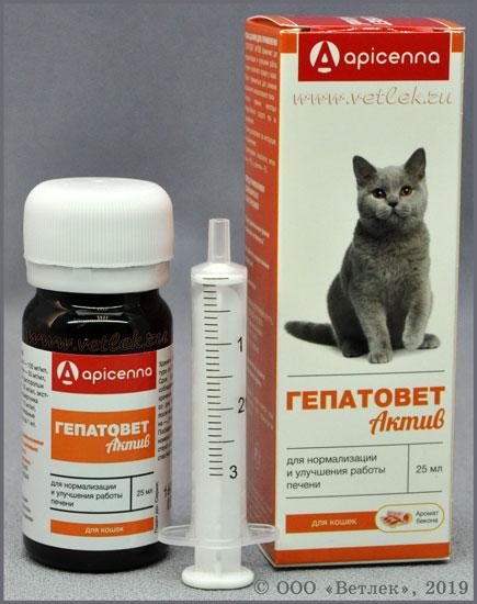 Гепатовет для кошек, фл. 35 мл