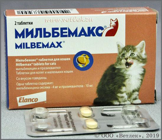 мильбельмакс